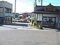 Awakatsuyama-station-stationfront-2007.jpg