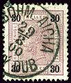 Böhm.Aicha 1900 Cesky Dub.jpg