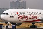 "B-2035 Air China Boeing 777-39L(ER) in ""Smiling China"" special colours livery @ Frankfurt Rhein-Main International (FRA EDDF) (41961143844).jpg"