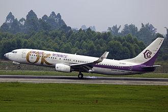 Okay Airways - Okay Airways Boeing 737-800 in former livery