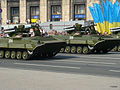 BMP-1U.JPG