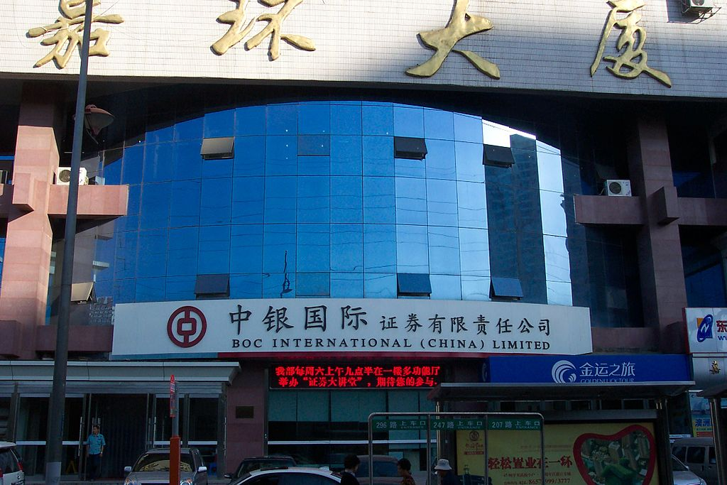 1024px-BOC_International_%28China%29_Limited_342.JPG