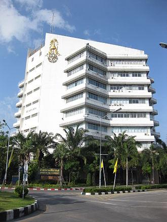 Burapha University - Image: BU Pres office