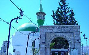 Sakinah (Fatima al-Kubra) bint Husayn - Image: Baab Sagheer