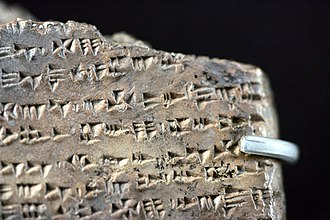 "Anat - Cuneiform script, (Louvre) ""Then Anat went to El, at the source of the rivers, in the middle of the bed of the two oceans. She bows at the feet of El, she bows and prosternates and pays him respects. She speaks and says: ""the very mighty Ba'al is dead. The prince, lord of the earth, has died"""" (...) ""They fight like heroes. Môt wins, Ba'al wins. They bit each other like snakes. Môt wins, Ba'al wins. They jump like horses. Môt is scared. Ba'al sits on his throne""."