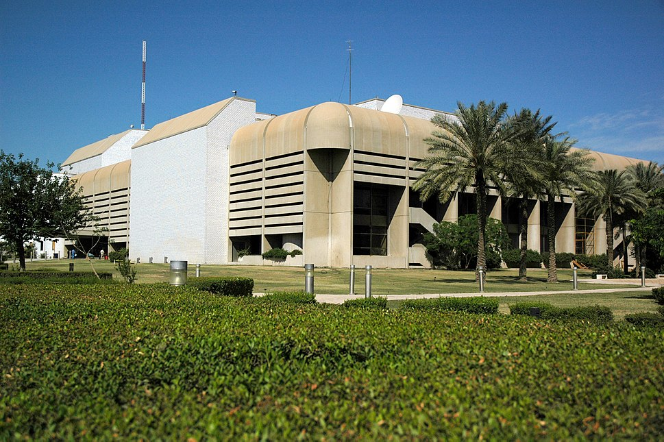 Baghdad Convention Center