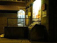 Bahnhof Flensburg-Weiche bei Nacht (Flensburg 2013).JPG