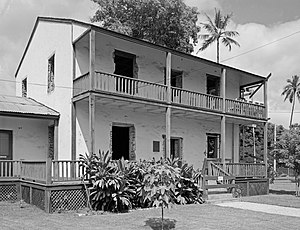 Dwight Baldwin (missionary) - The Baldwin house during reconstruction in 1966