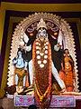 Bama Kali Mata in Shakta Rash.jpg