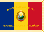 Battle flag of Romania (1966-1989, obverse).svg