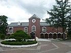 Beet museum.JPG
