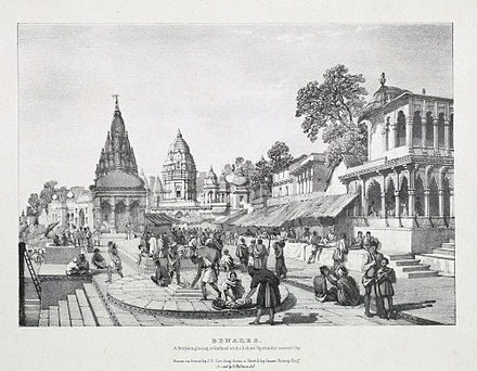 A Brahmin placing a garland on the holiest spot in the sacred city. A lithograph by James Prinsep, 1832. - Varanasi