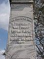 Bentonville Monument (21825574881).jpg