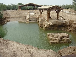 Baptism - Al-Maghtas ruins on the Jordanian side of the Jordan River are the location for the Baptism of Jesus and the ministry of John the Baptist.