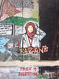 Bethlehem wall graffiti Razan with flower.jpeg