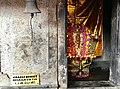 Bhagavathi (Devi) shrine inside a Ganesha temple in Malliyoor Maha Ganapathy Hindu temple Kerala.jpg