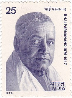 Bhai Parmanand 1979 stamp of India.jpg