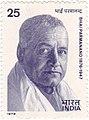 Bhai Parmanand 1979 stamp of India.jpg