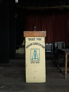 Indian National Association the first avowed nationalist organization founded in British India by Surendranath Banerjee and Ananda Mohan Bose in 1876