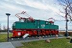 Bitterfeld Tagebauelektrolokomotive EL 2.jpg