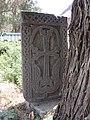 Bjni Khachkar 05.jpg