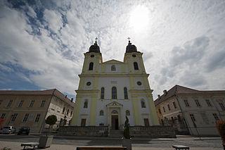 Blaj Municipality in Alba County, Romania