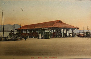 Blake Pier, Central - Image: Blake Pier post card c 1920