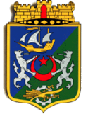 Seal of Algiers.