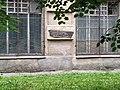 Blokhina Street, 15 (9).jpg