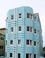 Blue Building (31621468342).jpg