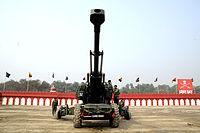 Bofors gun 155mm