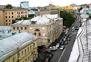 Bolshaya Nikitskaya Street - Image: Bolshaya Nikitskaya roof