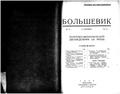Bolshevik 1928 No19.pdf