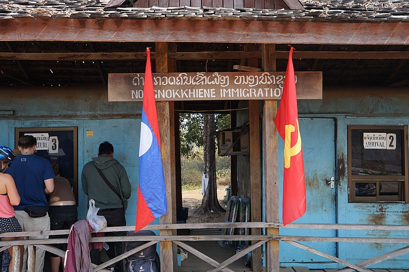 File:Border control Laos-Cambodia (1).jpg