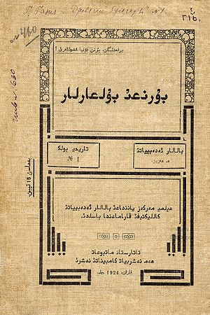 Yaña imlâ alphabet - Cover page of Tatar Yana imla book, printed with Separated Arabic script in 1924