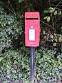 Brabling Green Postbox - geograph.org.uk - 2053719.jpg