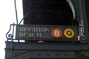 Brighton Beach (BMT Brighton Line) - Image: Brighton Beach old sign vc