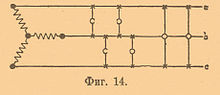 Brockhaus-Efron Electrical Grid 14.jpg