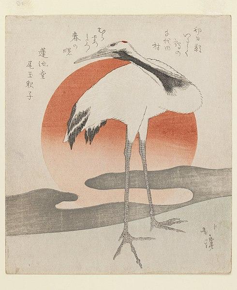File:Brooklyn Museum - Crane with Setting Sun - Totoya Hokkei.jpg