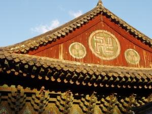 "Sauwastika - ""Left-facing"" swastika on a Buddhist temple in Korea."