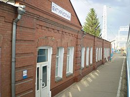 Buguruslan railway train station. View from the near train window. Russia.JPG