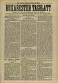 Bukarester Tagblatt 1888-08-31, nr. 193.pdf