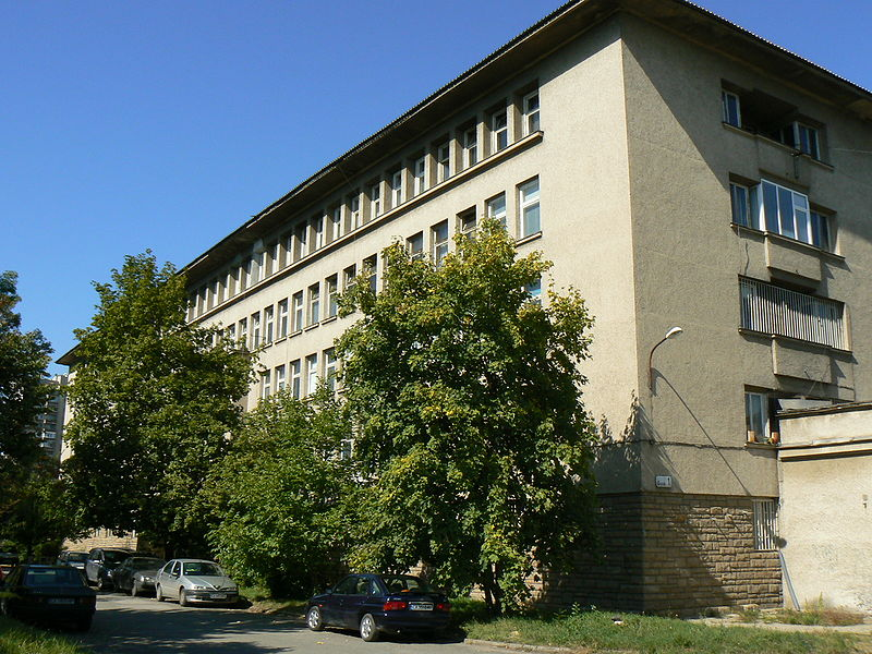 Файл:Bulgarian-Academy-of-Sciences-block1.jpg