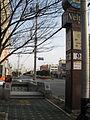 Busan-subway-218-Jeonpo-station-1-entrance.jpg