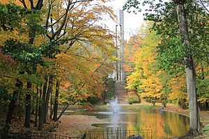 Butler University - The bell tower within Holcomb Gardens