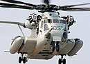 CH-53 Super Stallion.jpg