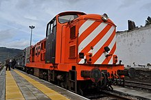 CP 1400 English Electric (4452625248).jpg