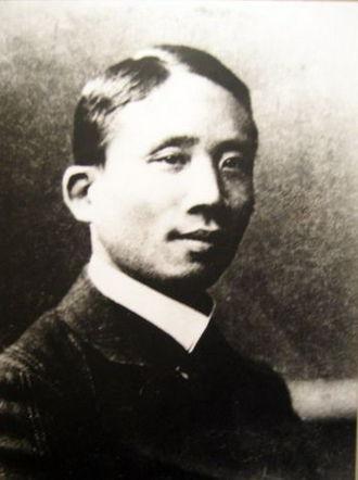 Cai Yuanpei - Cài Yuánpéi