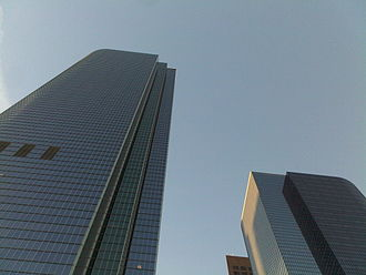 Two California Plaza - Image: California Plaza 1 and 2