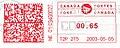 Canada F5.jpg